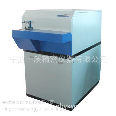 新品上市材质分析仪 光谱仪 元素分析仪 直读光谱仪DF-100