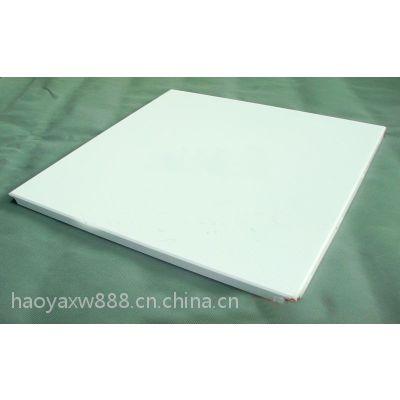 豪亚牌防水防潮XW-L6601铝天花