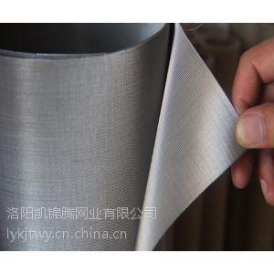 河南不锈钢网延长寿命方法——凯锦腾网业
