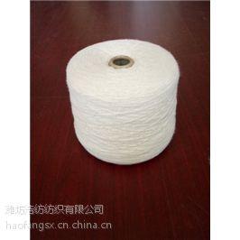 7RCMV纯棉纱6支8支10支厂家联系电话13953648859浩纺