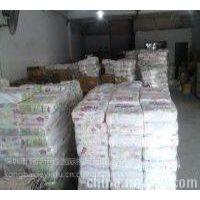 香港包税进口门到门