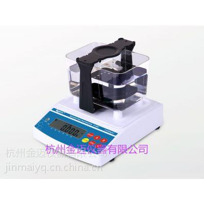 氧化锆陶瓷密度检测仪