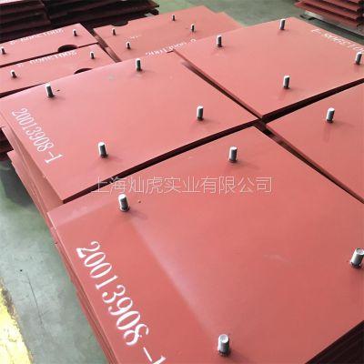 供应耐磨钢板螺柱焊接/钻孔/