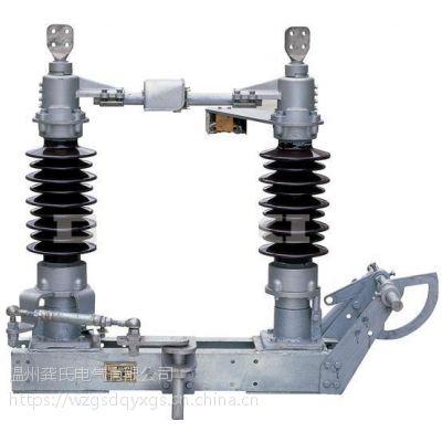 温州龚氏电气好品质GW4-72.5G/1250A隔离开关