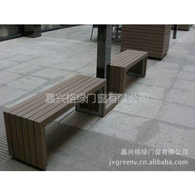 供应厂家直接出售   简约风格 优质塑料休闲椅子