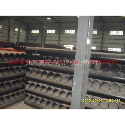 供应优质铸铁管件 型号A,W15010438003