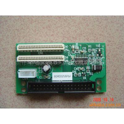 供应松下MV2F/MV2VB贴片机软驱转换卡