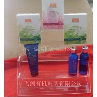 供应新款有机玻璃展示架、亚克力 、化妆品 收纳盒 、护肤品放置架