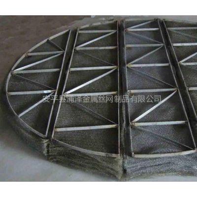 金属丝网捕沫器,304丝网除沫器,不锈钢丝网除雾器13833835131