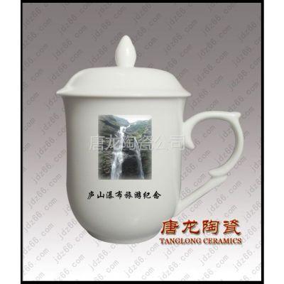 供应定做陶瓷纪念茶杯,陶瓷广告杯批发,会议杯厂家可加LOGO