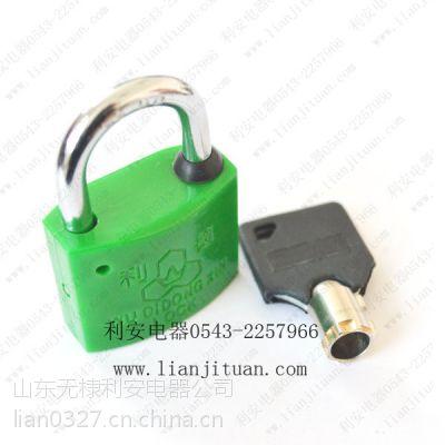 供应配电箱锁,户外电表箱锁