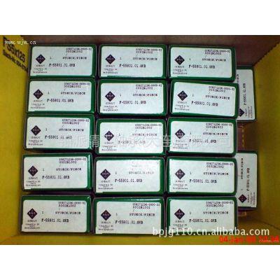 现货供应日本INA轴承 3052RSHLW  原装进口 货源充足 100%正品