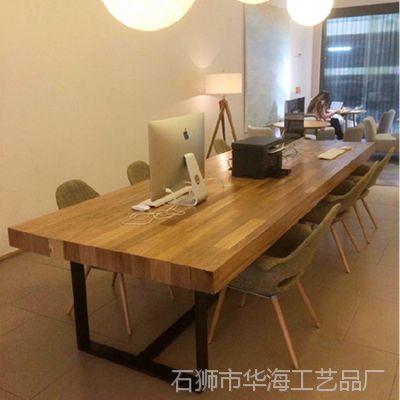 LOFT实木家具原木复古铁艺餐桌书桌美式乡村北欧风情电脑桌写字台