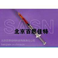 xt15694动脉血气针/动脉血气采血针