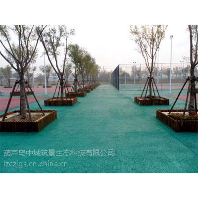 辽宁中城筑景教您选则彩色透水混凝土注意事项