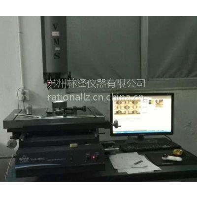 万濠影像仪万濠VMS-4030G