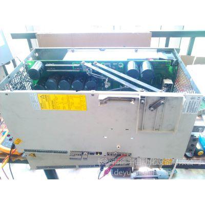 供应长沙西门子6SN1145-1BA02-0CA1电源维修,36/47KW电源维修