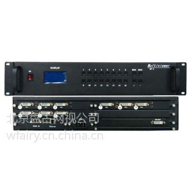 供应高清混合信号分割器,VGA/HdMI/SDI/DVI分割器