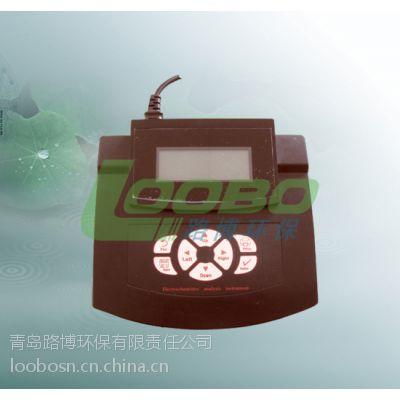 青岛路博厂家直销水质快速分析仪 LB-DO80中文台式溶解氧仪