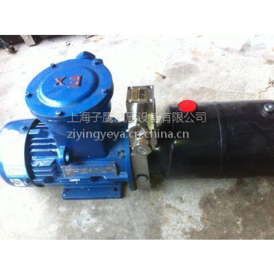 供应YUKEN防爆液压动力单元泵站
