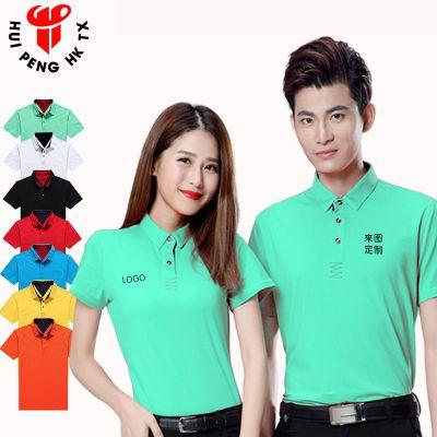 汇朋广告文化衫定做莫代尔POLO衫定制翻领短袖T恤加工定制企业工作服