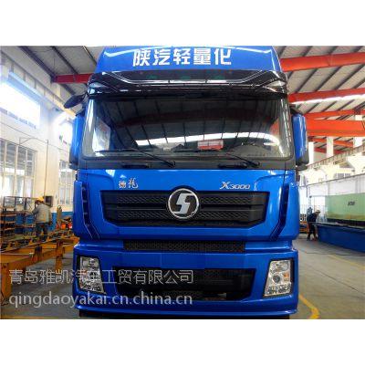 陕汽德龙X3000冷链运输车,国五冷藏车,轻量化冷藏车,厢式冷藏车价格,车厢