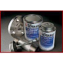 供应高温不锈钢/核反应级润滑脂 工业润滑脂  高温润滑脂