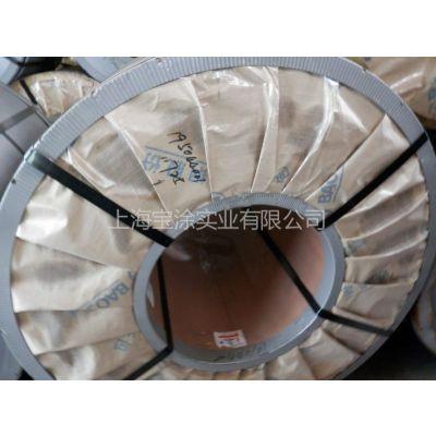 表面发白的钢板 宝涂专做宝钢热镀锌 电镀锌