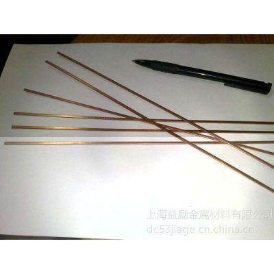 供应镍基变形高温合金GH738