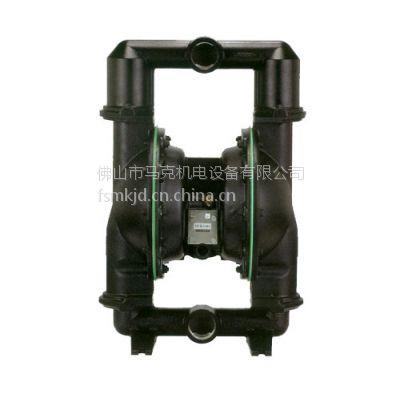 供应英格索兰气动隔膜泵、柱塞泵、肇庆隔膜泵