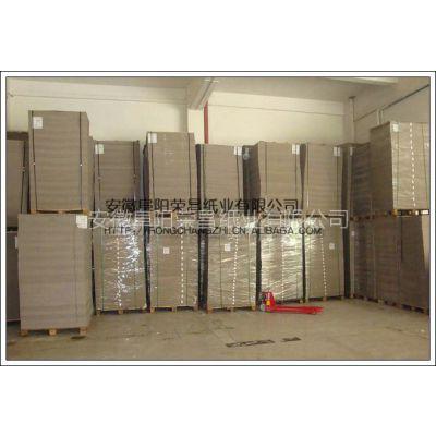 供应提供加工服务,双灰,双面白纸板分切成各种大小尺寸