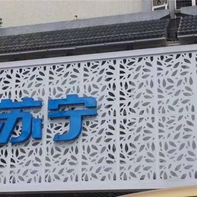 供应公司专业生产铝网格板及其他铝材装饰材料等等