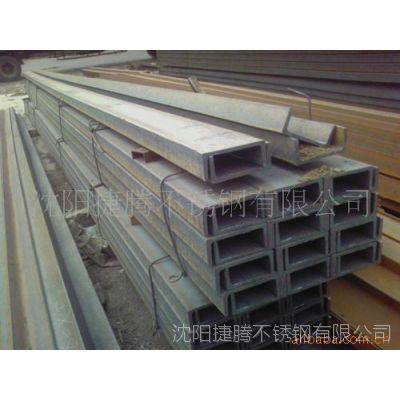 生产销售201 304 321 316不锈钢管 方管 焊管 装饰管