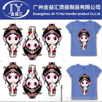 广州中大烫画厂韩版t恤新款时尚烫图爆款热销t恤内衣图案唛头包邮