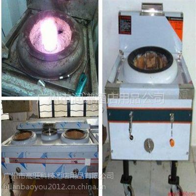 供应成品醇基燃料添加剂,醇油助燃剂配方,醇油炉灶