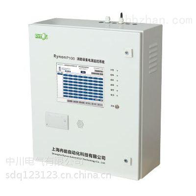 消防设备电源监控系统ZXHA ZXHA-B ZXHA-G