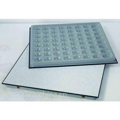 供应西安厂家直销PVC防静电地板OA网络地板