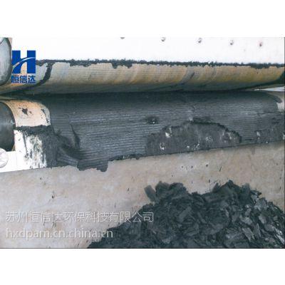 泥浆泥水分离、沉淀用高分子凝集剂