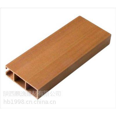 陕西生态木墙板_飘逸建材优质品牌(图)_生态木墙板图片