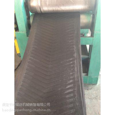 保定千宏输送机械销售有限公司、耐磨、耐寒。耐烧蚀输送带
