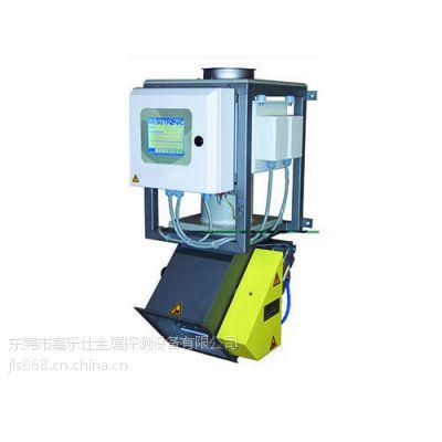 嘉乐仕专业制造厂家,供应金属分离器