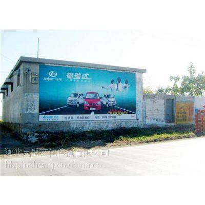 喷绘广告价格_沧州喷绘广告_河北品盛