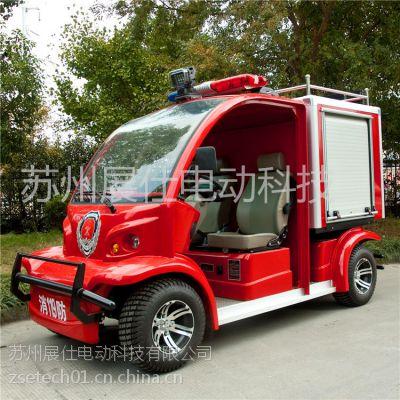 江苏南京低碳环保四轮电动消防车 社区街道救援车厂价格