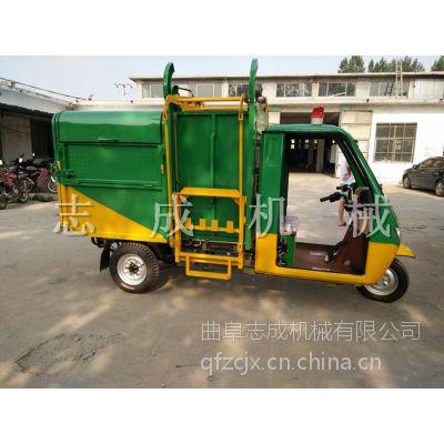 厂家定制ZC-800型环卫电动三轮车勾臂式垃圾清运车自动装卸垃圾车志成