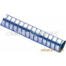 供应 单双扣 单扣式 铁 不锈钢软管