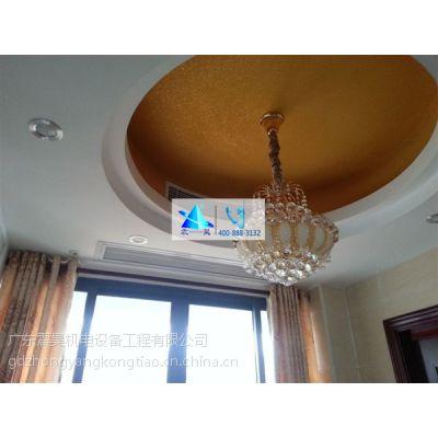 供应中央空调室外机安装要求 东莞常平住宅中央空调专业设计公司