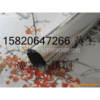 供应供应深圳无缝管,304不锈钢无缝管45*3.0价格