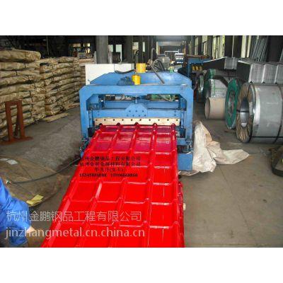 供应杭州厂家生产YX25-210-840仿古彩钢琉璃瓦/840型/1050型彩钢瓦