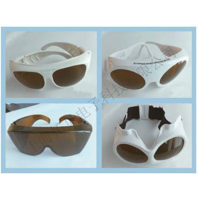 供应UV防护镜/紫外线防护眼镜/UV防护镜
