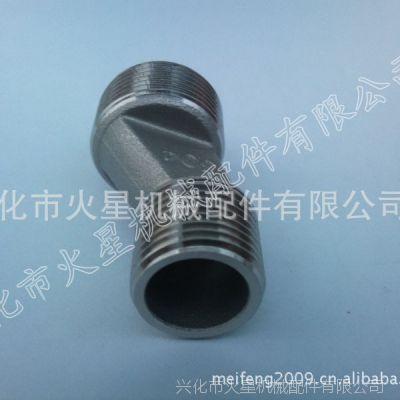 【厂家让利】不同材质不同规格非标浇铸产品加工件 非标机加工件